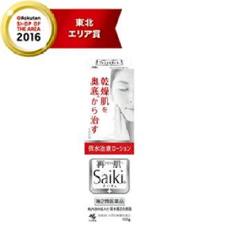 小林制药saiki Saiki大容量! 100g再肌肤干燥肌肤治疗的药剂