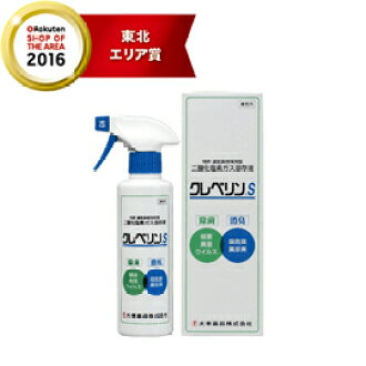 Sanitization deodorant クレベリン S100 spray type 300 ml solution for business use