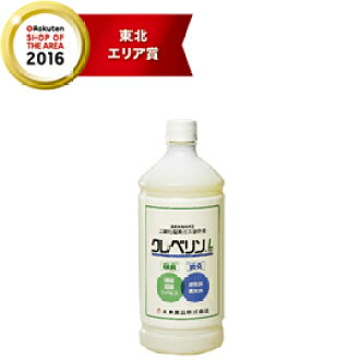 제균소취 업무용 쿠레베린 L500 1 L농축 타입 물약