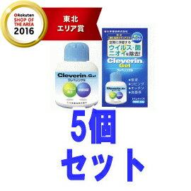 【大幸薬品】 除菌 消臭 クレベリンゲル 60g 【5個セット】【楽天最安値に挑戦中】