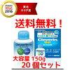 Sanitization deodorant クレベリンゲル 150 g *20 set