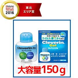 【あす楽】【大幸薬品】 除菌 消臭 クレベリン ゲル 150g【P25Apr15】