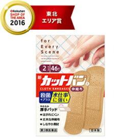 【第3類医薬品】【祐徳薬品工業】新カットバンA 伸縮布2サイズ46枚入(L10枚/M36枚)