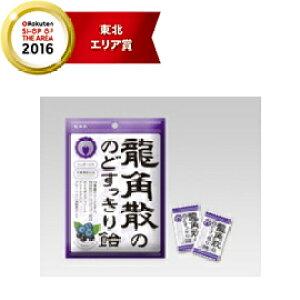 【龍角散】龍角散ののどすっきり飴カシス&ブルーベリー味 75g