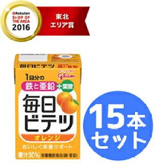*15部每日bitetsuorenji 100ml(营养功能食品)