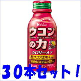 全品3%OFFクーポン!! 7/24 23:59まで【ハウス】ウコンの力 カシスオレンジ味  100ml×30本