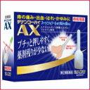 Jinanko ax