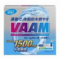 【明治】 ヴァームウォーターパウダー 5.5g×30袋入