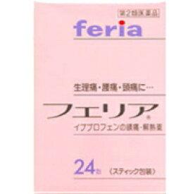 【第(2)類医薬品】【武田薬品】 フェリア 24包