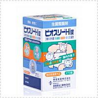 【東亜新薬】ビオスリーHi錠 <270錠> 【指定医薬部外品】