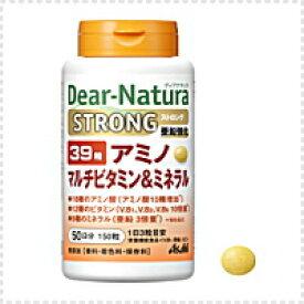【ディアナチュラ】ストロング39アミノマルチビタミン&ミネラル300粒・100日分 ディアナチュラ STRONG