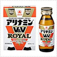 【タケダ】 アリナミンV&Vロイヤル 50ml×2本【P25Apr15】