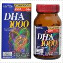 【井藤漢方】DHA1000120粒