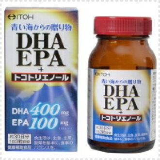 DHA EPA+生育三烯酸<90粒>