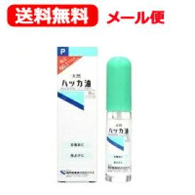 【メール便対応・送料無料】【健栄製薬】天然ハッカ油スプレー式10ml