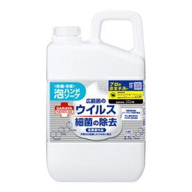 【サラヤ】ハンドラボ薬用泡ハンドソープ業務用2.7L