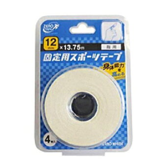 Four ZERO white tape non-expansion and contraction 12mm *13.75m case