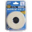 【※お取り寄せ】【日進医療器】 ZEROホワイトテープ 非伸縮 25mm×13.75m 2巻入