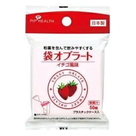 【ピップ】袋オブラートイチゴ風味薬スタンド付き50枚入苺風味 オブラート服薬補助