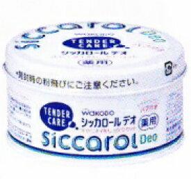 【和光堂】シッカロール デオ(パフ付)140g