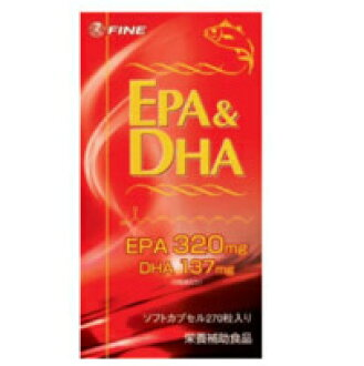 270 tablets of EPA & DHA