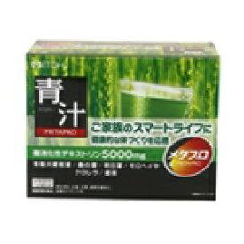 井藤漢方 メタプロ青汁 8g×30袋