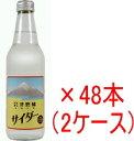 Bandai48