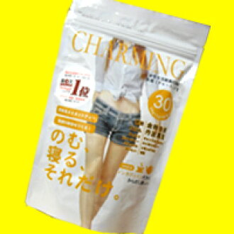 Diet tea of 2 g of tea sleep (charming) *30 bag non-caffeine