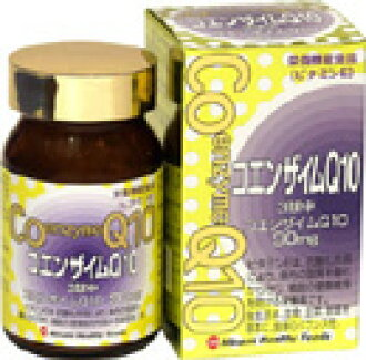 Coenzyme Q10 450 mg x 90 tablets * ordered goods fs3gm