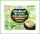 【大正製薬】リビタ ナチュラルケア 粉末スティック (GABA)3g×30包  【特保】【P25Apr15】