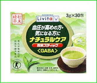 大正制药Livita降血压绿茶粉末(添有GABA) 3g×30袋