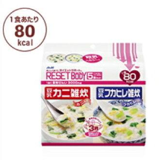 Five meals of reset body soybean milk crab porridge of rice and vegetables & soybean milk sharkfin porridge of rice and vegetables