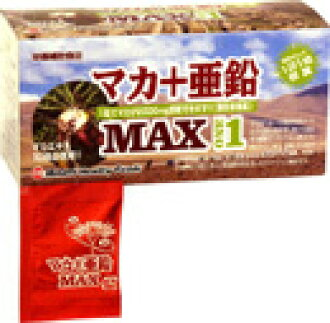 Maca + zinc MAX1 310 mg x 30 bags * ordered goods fs3gm