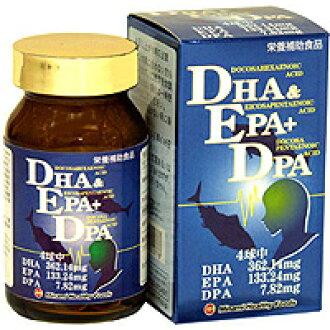 DHA & EPA+DPA 120 ※Order product