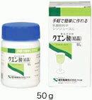 【健栄製薬】 【ケンエー】 クエン酸 (結晶) 50g【P25Apr15】