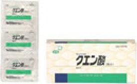 【※お取り寄せ】【健栄製薬】 【ケンエー】 クエン酸 無水 2g×30包
