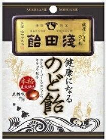 全品2%OFFクーポン! 9/26 1:59まで浅田飴のど飴黒糖味70g