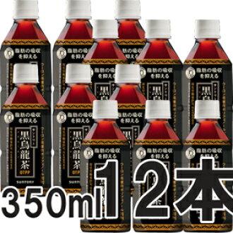 12部三得利黑乌龙茶(黑乌龙茶)350ml塑料瓶