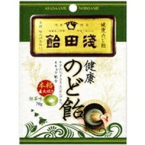 浅田飴のど飴抹茶味70g