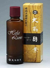 【大高酵素】 ヘーラールーノ 120ml (化粧水)【P25Apr15】