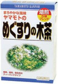山本漢方 めぐすりの木茶 8g×24包【P25Apr15】