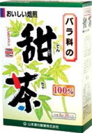 12/1限定!全品2%OFFクーポン!山本漢方 甜茶100% 3g×20包(てんちゃ・テンチャ)