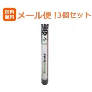 【3個セットメール便!】【送料無料!】ハニースモーク 使い切り電子タバコ500回分 グリーンアップルミント【電子タバコ】