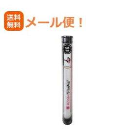 【メール便!送料無料!】ハニースモーク 使い切り電子タバコ500回分 ピーチミント【電子タバコ】