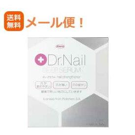 【∴メール便送料無料!!】【Dr.Nail DEEP SERUM】ディープセラム3.3ml 【興和新薬】
