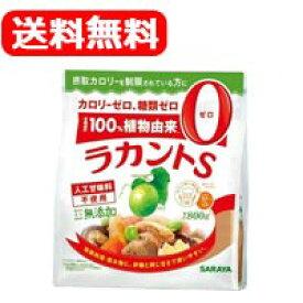 【送料無料!あす楽対応!】サラヤ 自然派甘味料 ラカントS 顆粒800g