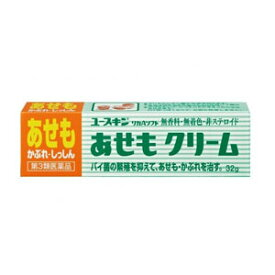 【第3類医薬品】ユースキン あせもクリーム 32g 【第3類医薬品】