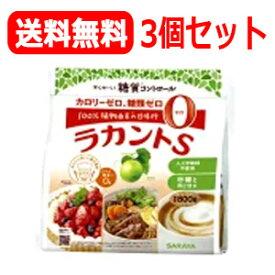 【送料無料!お得な3個セット!】サラヤ 自然派甘味料 ラカントS 顆粒800g×3個!