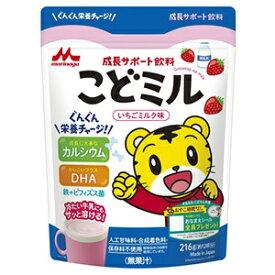 【森永乳業】こどミルイチゴ&ミルク 216g