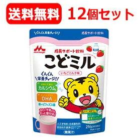 【森永乳業】【送料無料!】【12個セット】こどミルイチゴ&ミルク 216g ×12個セット いちご&ミルク